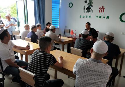 海陵区司法局举办少数民族法治培训班