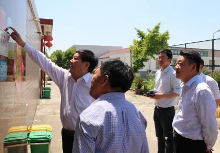 省基层民主法治创建情况调研座谈会在泰兴召开