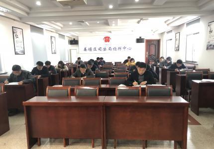 姜堰区举行拟提拔干部任前法律和党风廉政知识测试